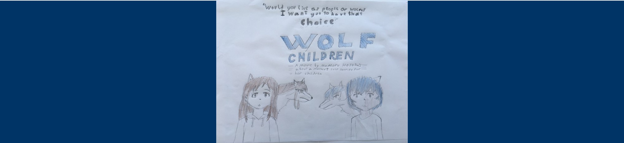 A drawing of the wolf children